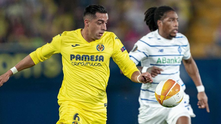 'Вильярреал' переиграл киевское 'Динамо' и вышел в 1/4 финала Лиги Европы