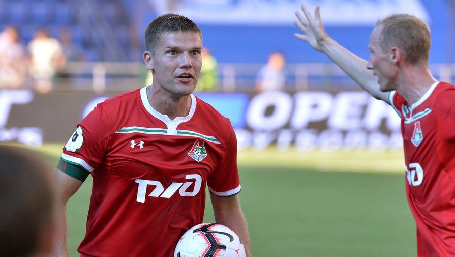 Денисов назвал экс-гендиректора 'Локомотива' Кикнадзе полным нулем в футболе
