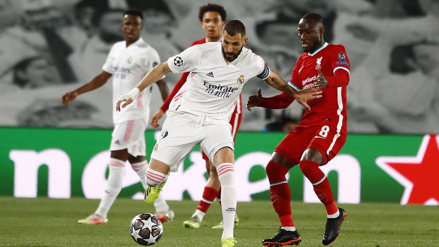 'Реал' одержал победу над 'Ливерпулем' в четвертый раз подряд