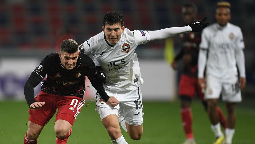ЦСКА продлил безвыигрышную серию в домашних матчах Лиги Европы до семи матчей