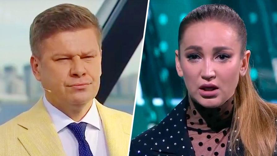 Авербух заявил, что Губерниеву не стоило так вести себя с Бузовой в эфире 'Матч ТВ'
