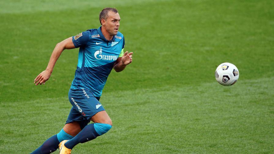 Дзюба попал в стартовый состав 'Зенита' на матч с 'Краснодаром'