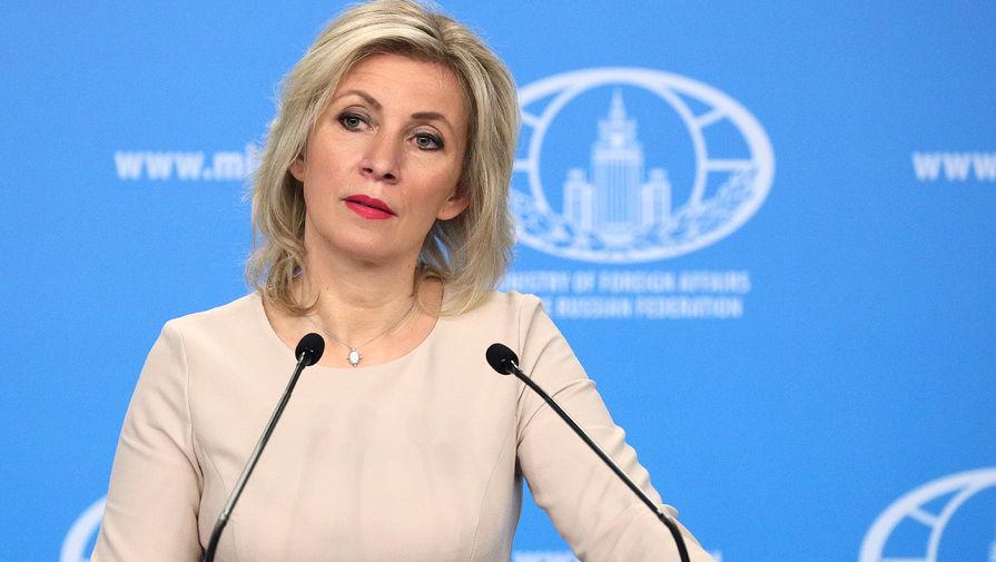 МИД России поддержал решение УЕФА обязать сборную Украины изменить форму