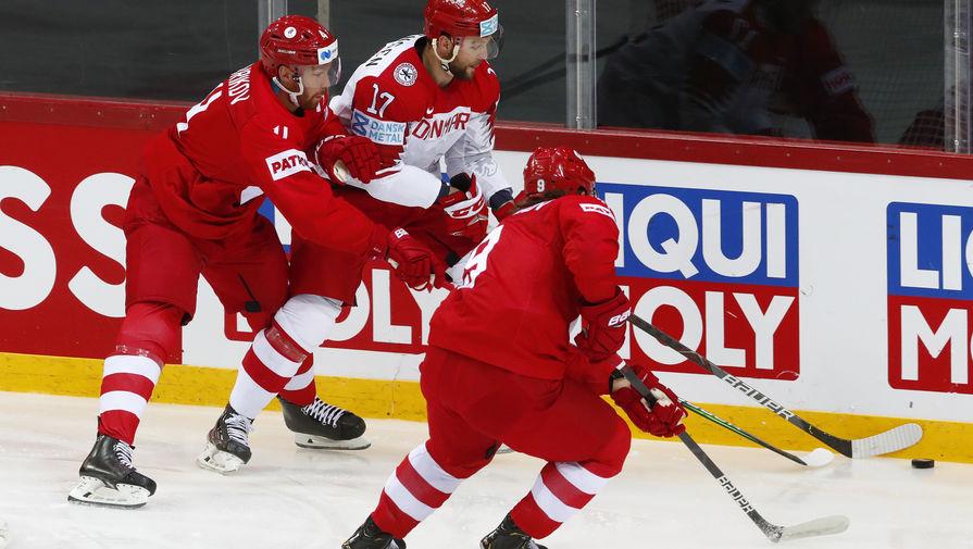 Сборная России обыграла Данию в матче чемпионата мира по хоккею
