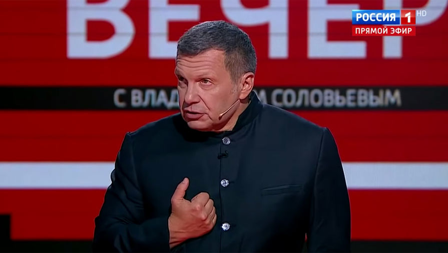 Журналист Соловьев заявил, что Бузова должна вымаливать прощение у российского народа