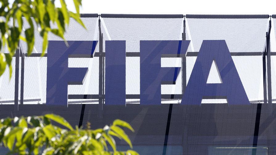 ФИФА объявила список номинантов на приз за лучший мяч года