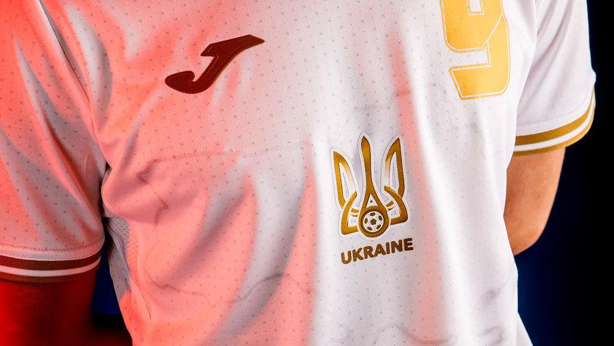 Российский футбольный союз обратился в УЕФА по поводу формы сборной Украины