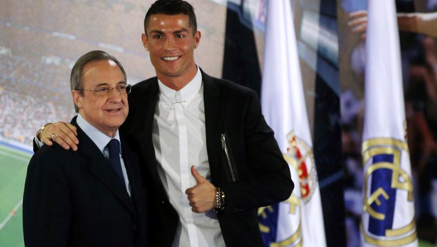 Президент 'Реала' исключил возвращение Роналду