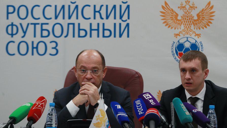 РПЛ не одобрила проект реформ российского футбола от РФС