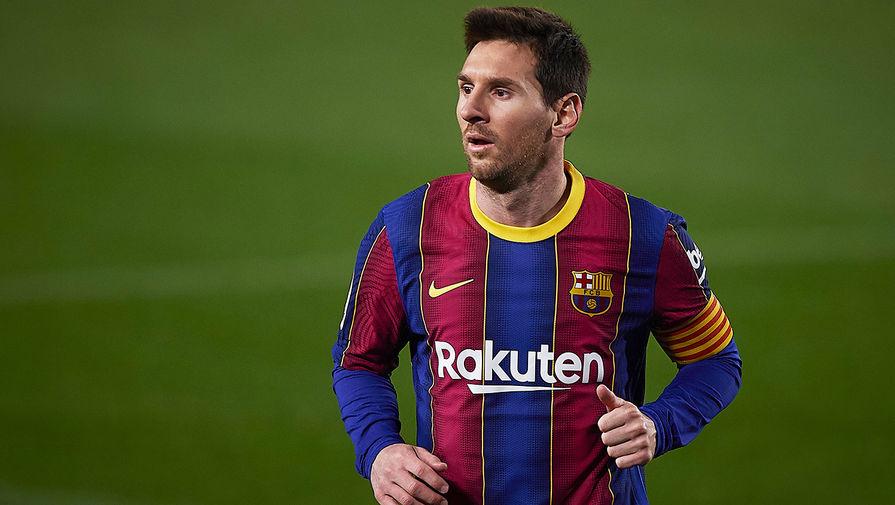 Месси рискует пропустить финал Суперкубка Испании из-за травмы