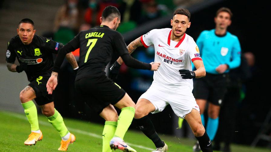 Нападающий 'Севильи' прокомментировал победу в Лиге чемпионов над 'Краснодаром'
