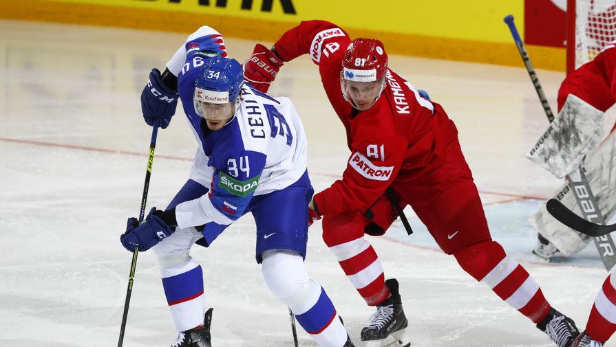 Словакия обыграла Россию в матче чемпионата мира по хоккею