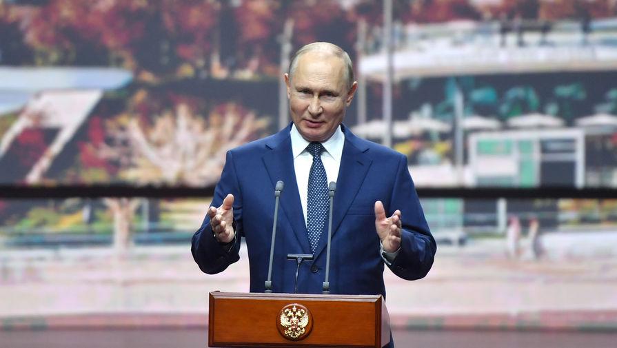 Сменившая Украину на Россию олимпийская чемпионка обратилась к Путину
