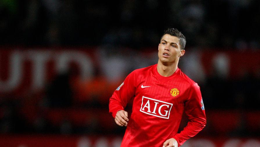 'Манчестер Юнайтед' приобрел Роналду для того, чтобы он не перешел в 'Манчестер Сити'