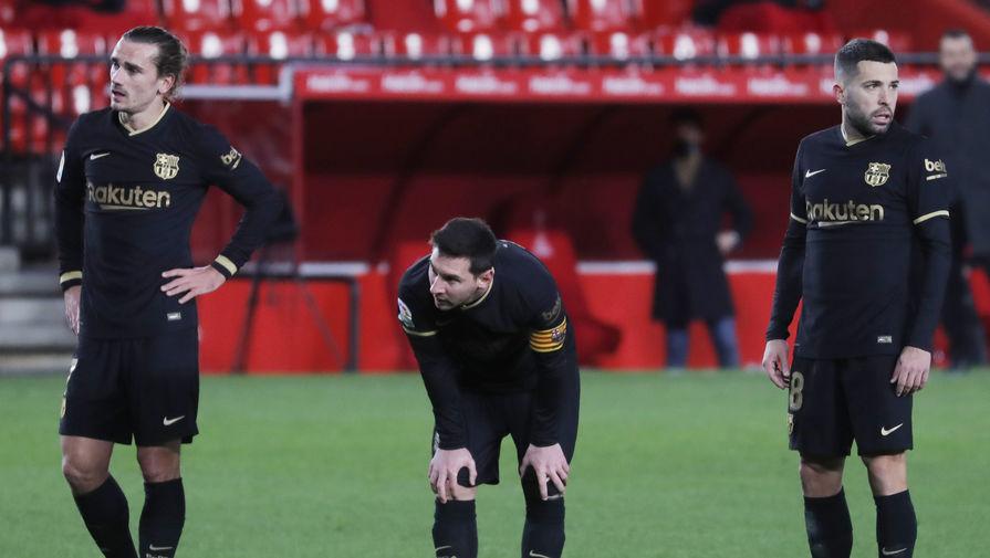 'Барселона' сыграет с 'Реалом' в особом комплекте формы