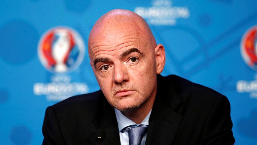 Глава ФИФА заразился коронавирусом