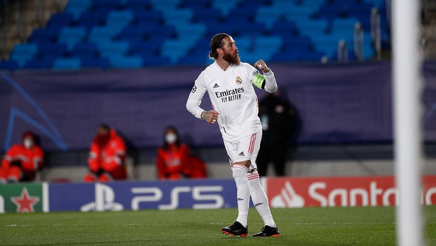 'Реал' впервые за три года прошел в 1/4 финала Лиги чемпионов