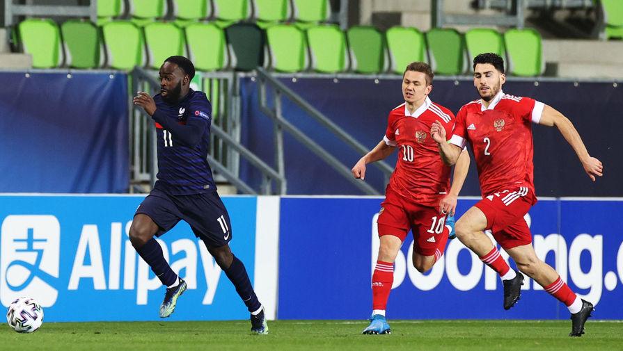 Экс-наставник сборной России объяснил поражение молодежки в матче с Францией