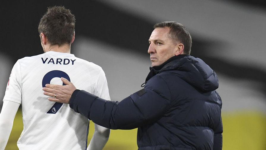 'Лестер Сити' обыграл 'Челси' в финале Кубка Англии и выиграл турнир впервые в истории