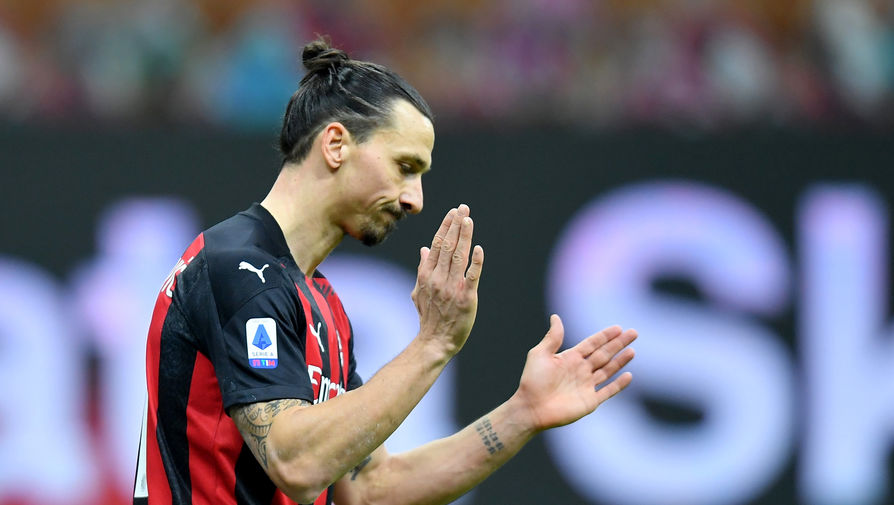 'Милан' объявил об отказе от участия в Суперлиге
