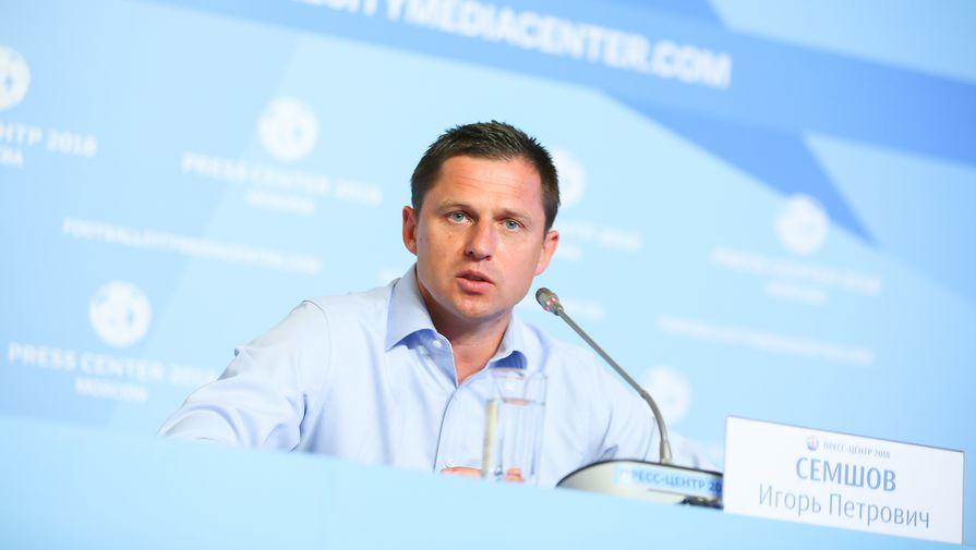 Семшов рассказал о том, сколько он зарабатывал в ЦСКА и 'Торпедо' в 1990-е годы