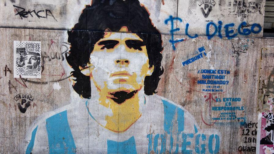 Перед матчем Аргентина - Чили был открыт памятник Марадоне