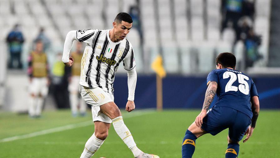 'Ювентус' обыграл 'Порту' в ответном матче 1/8 финала Лиги чемпионов