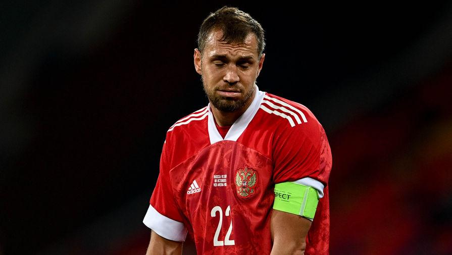 Боярский призвал вернуть Дзюбу в сборную России