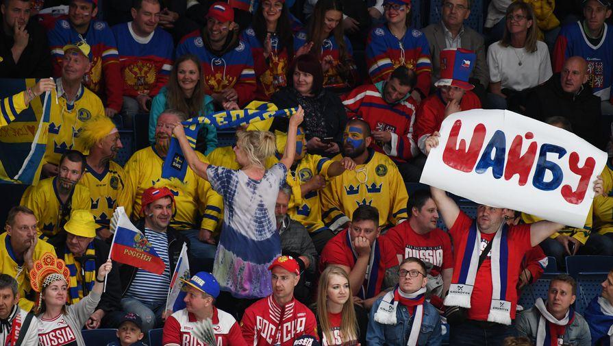 Правительство Латвии может отменить карантин для иностранцев, приехавших на ЧМ по хоккею