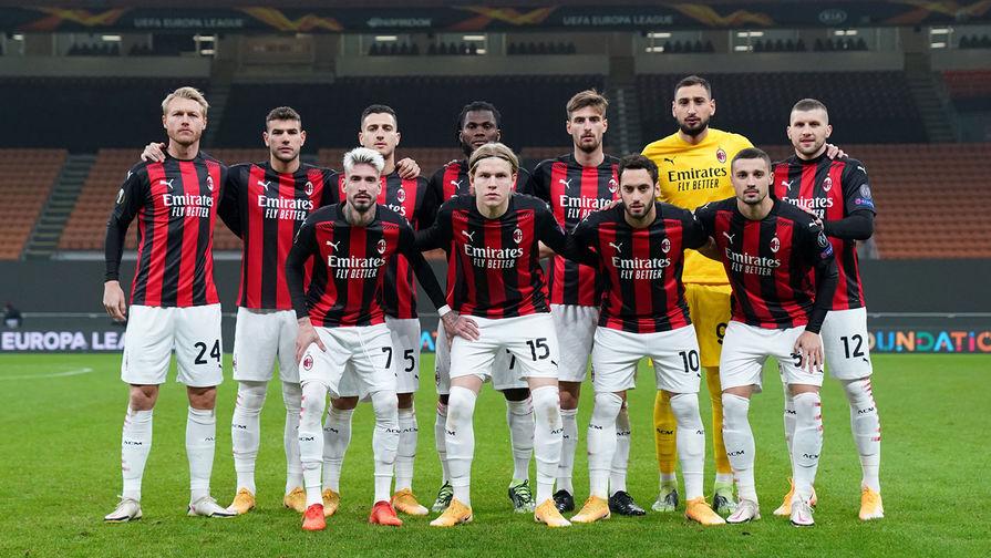 В 'Милане' устроили барбекю для игроков для снятия напряжения в конце сезона