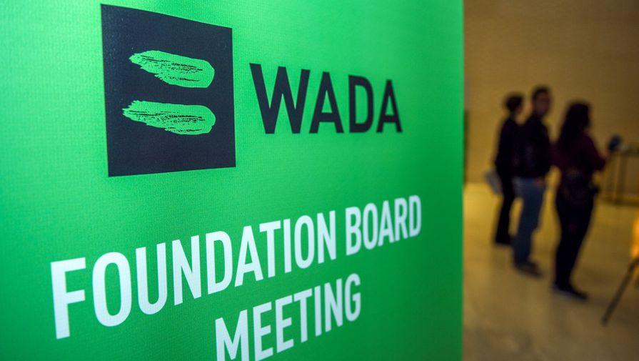 14 стран призвали к реформе WADA