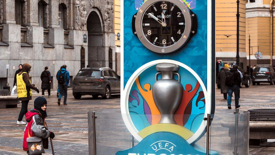 Бельгийский болельщик назвал Петербург лучшим городом