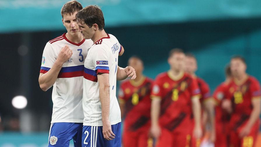 Россия после первого тура опустилась на последнее место группы В Евро-2020