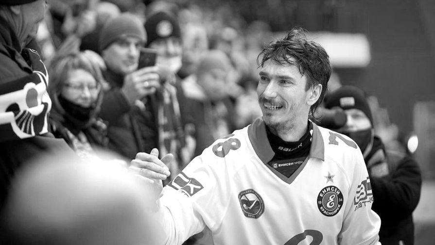 Новые подробности смерти 30-летнего игрока сборной России по хоккею с мячом