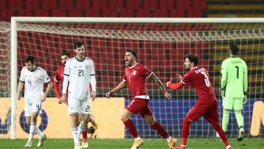 Сборная России проиграла Сербии со счетом 0:5 в Лиге наций