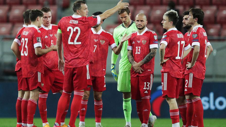 Стал известен состав сборной России на матчи против Хорватии, Кипра и Мальты