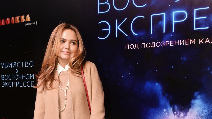 Капризов встречается с дочерью звезды российской эстрады