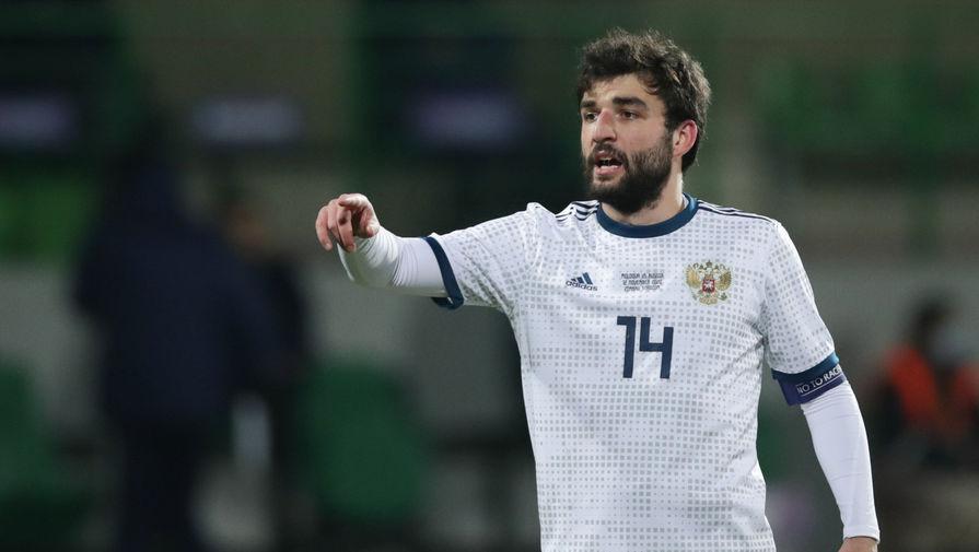Капитан сборной России Джикия высказался об адаптации новичков