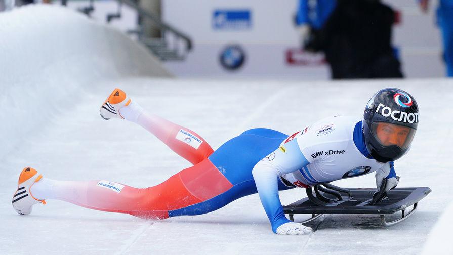 Российский скелетонист Третьяков выиграл чемпионат Европы