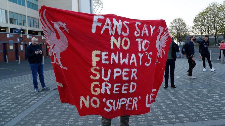 FSG планирует продать 'Ливерпуль' после провала Суперлиги