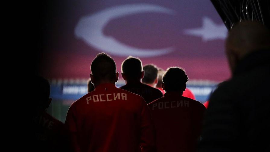 Трехкратный чемпион СССР прокомментировал поражение сборной России от Турции