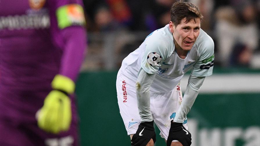 Игрок 'Зенита' Кузяев прокомментировал поражение в игре против 'Боруссии'