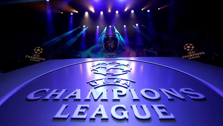 Стали известны результаты жеребьевки группового этапа Лиги чемпионов сезона-2021/22