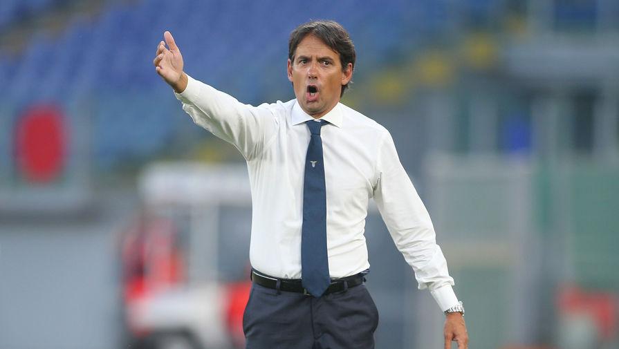'Интер' заключил контракт с тренером Симоне Индзаги