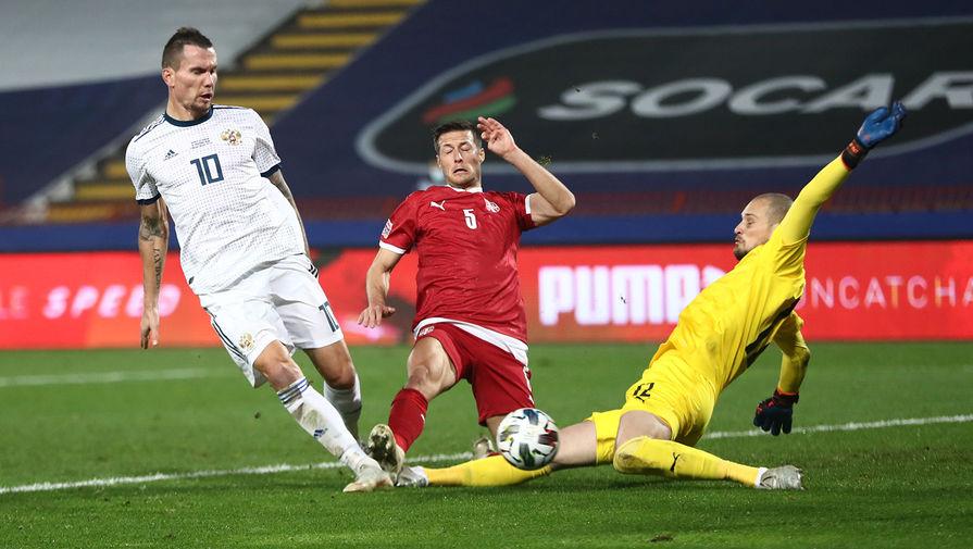 Бывший нападающий сборной России прокомментировал поражение от команды Сербии