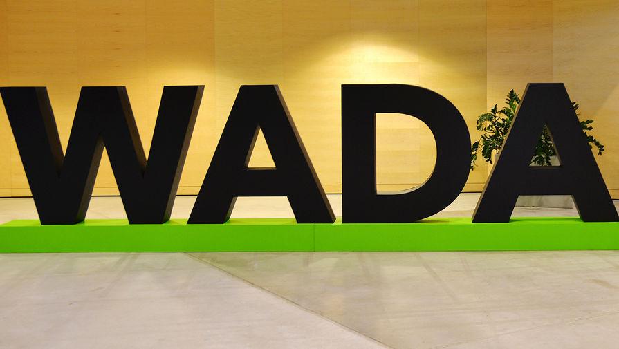 The New York Times выпустила статью о слушаниях в CAS по делу между Россией и WADA
