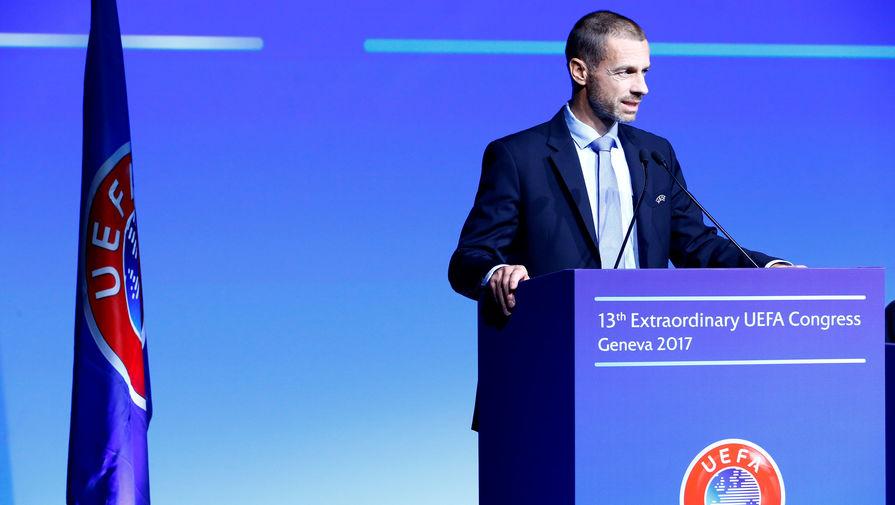 Глава УЕФА заявил о необходимости объединиться перед лицом 'позорной' Суперлиги