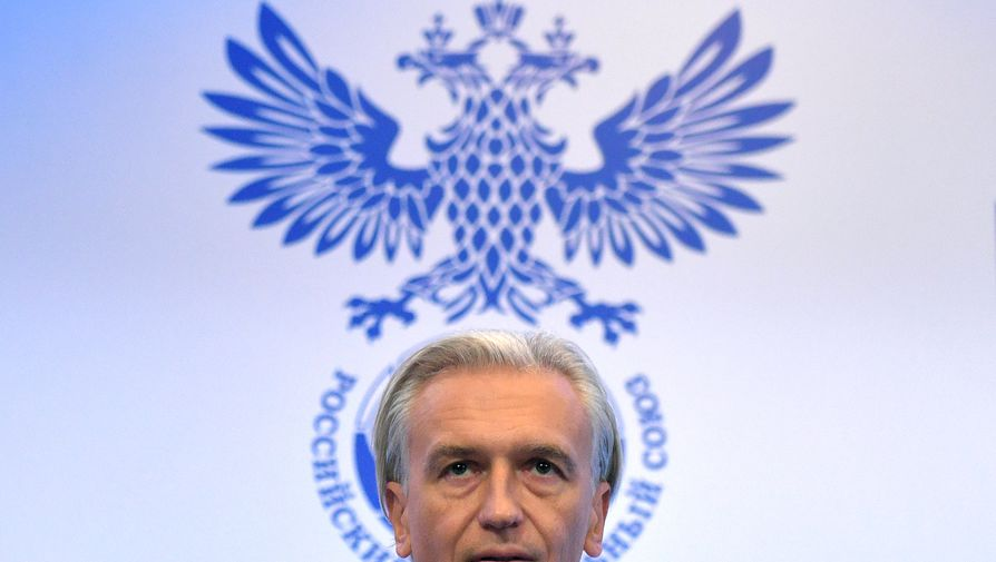 Комментатор сравнил главу РФС с российским императором