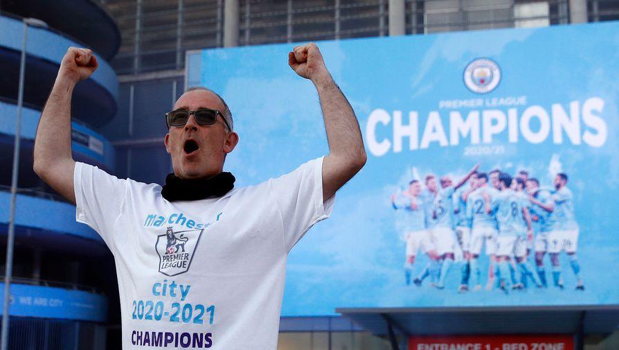 Фанаты 'Манчестер Сити' и 'Челси' устроили массовые драки перед финалом ЛЧ