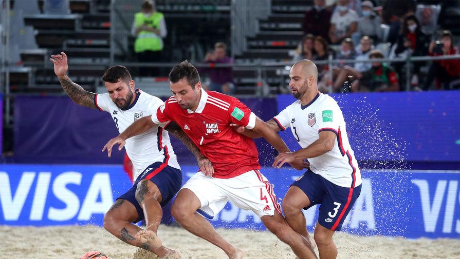Сборная России по пляжному футболу с победы стартовала на домашнем чемпионате мира